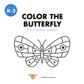 Butterfly Color by Number Worksheet