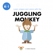 Juggling Monkey: Shapes Worksheet