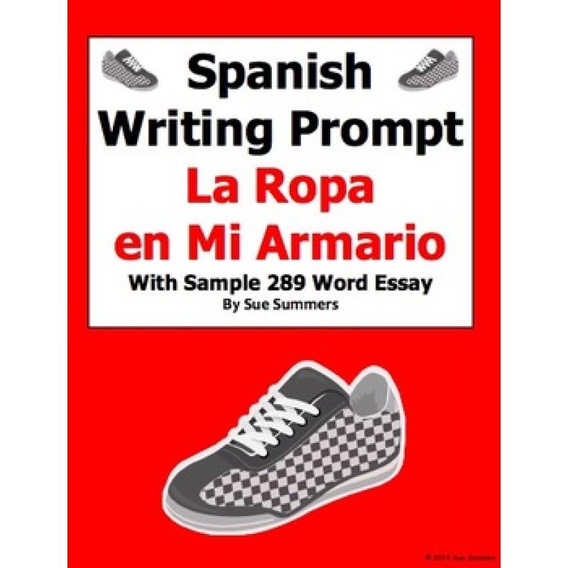 Spanish Essays Online