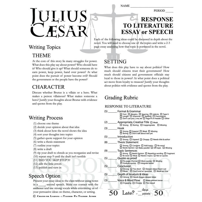 Essay prompts for julius caesar