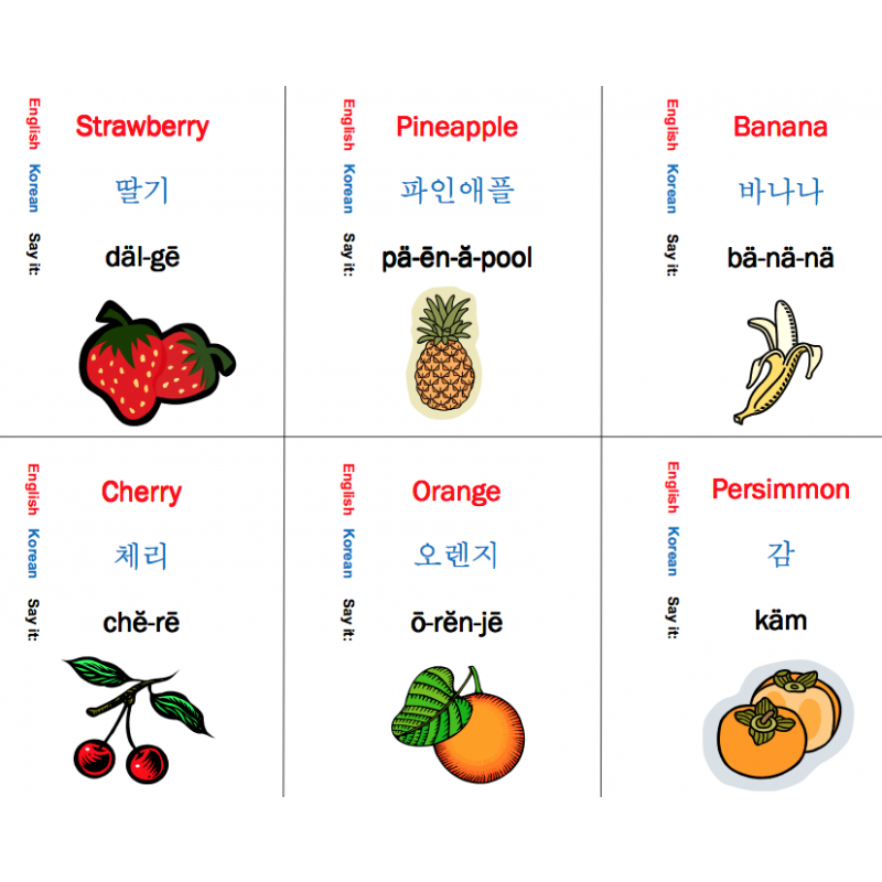 Food In Korean Language on English Worksheets For Primary 3